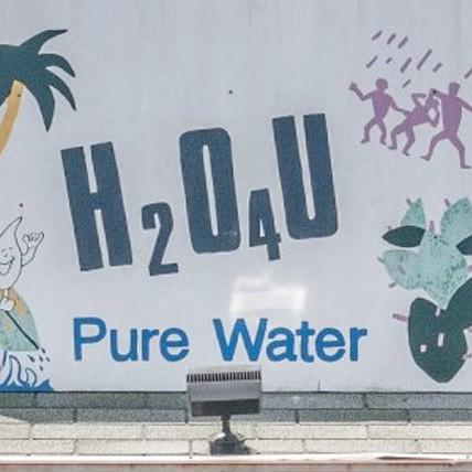 H2o4u